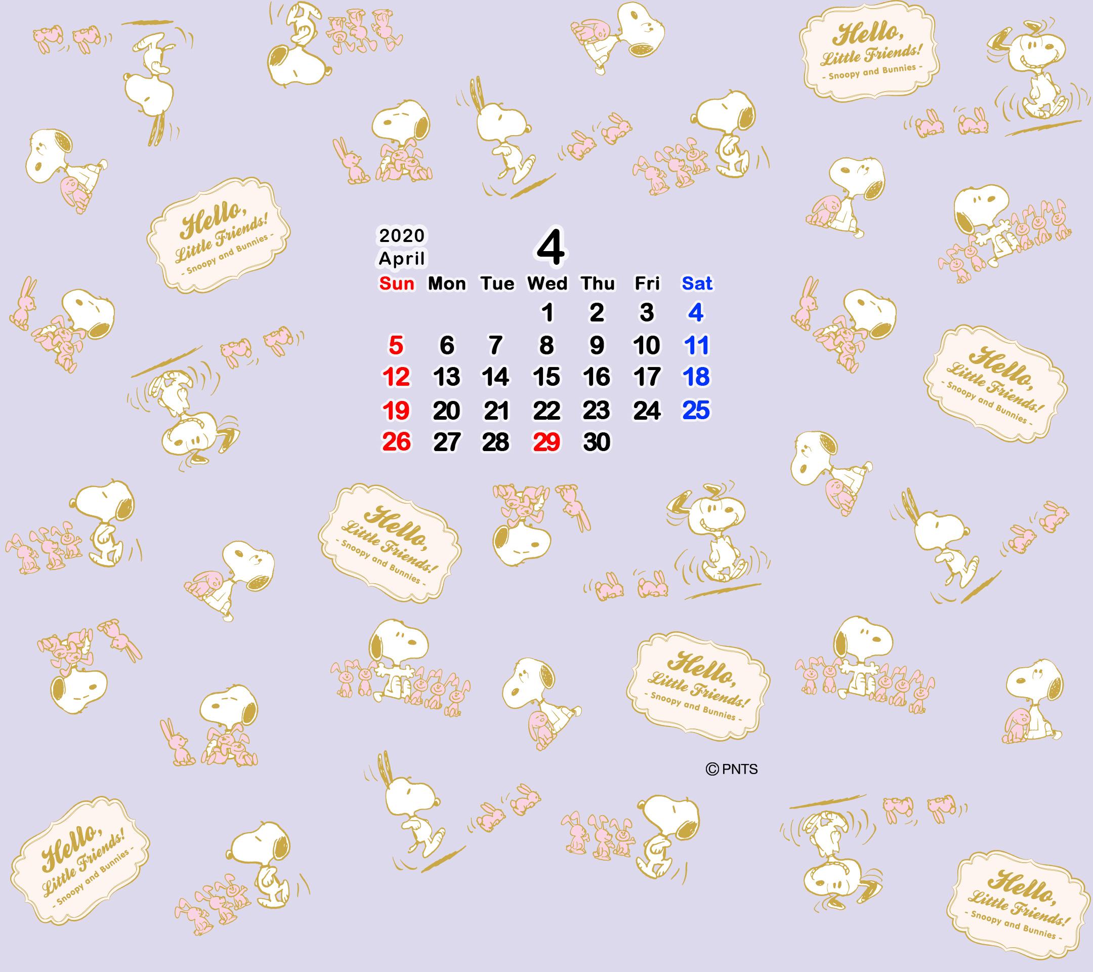スヌーピー 壁紙 カレンダー スヌーピー 壁紙 カレンダー あなたのための最高の壁紙画像